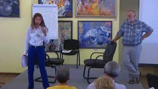 Мастер-Класс Введение-7 в Генеративный Коучинг | Ричард и Оксана Коннер | IAGC Russia TV