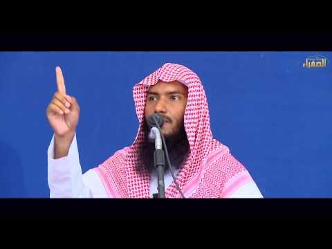 Kadam Rathriyiledhukkam Pakalile Apamanam safara jaliyath program-Rafeeq Salafi