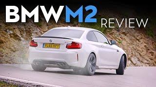 BMW M2 (F87) 2016 - dabar