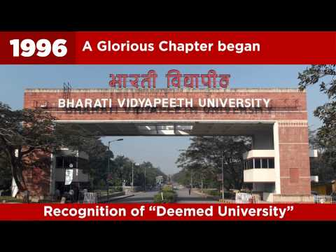 Bharati Vidyapeeth Institute Of Management and Research video cover2