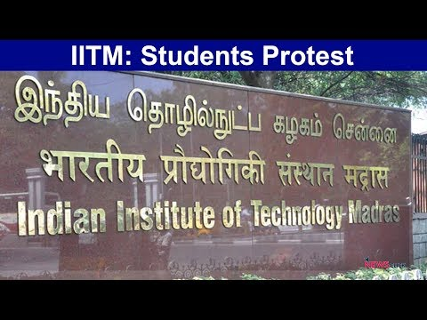 Fathima's Suicide at IIT-M: Institutional Murder?