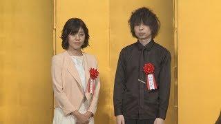 「誠心誠意」と高橋さん芥川、直木賞贈呈式