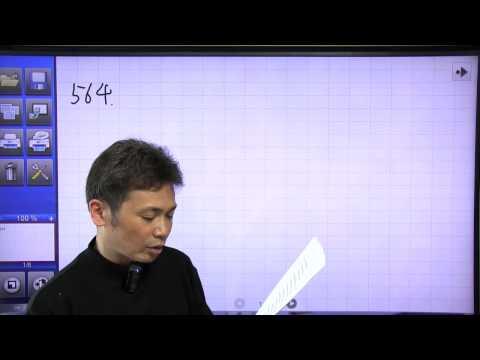 鈴木の英語 1000本ノック#060(560〜565)