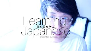 """「Learn Japanese」 かかる as """"it costs X/it takes X time"""""""