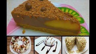 Торт без выпечки - 4 идеи тортов без выпечки.