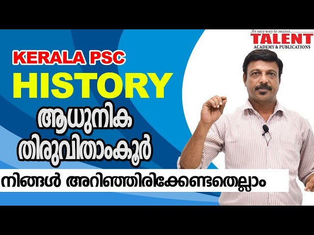 Kerala PSC History (Travancore തിരുവിതാംകൂര്‍ ) Important Questions and Answers - Talent Academy