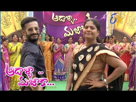 Aadaalla Majaaka | 31st May 2017 | Full Episode  | ETV Telugu