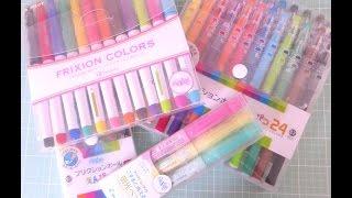 I Love Pilot FriXion Pens!