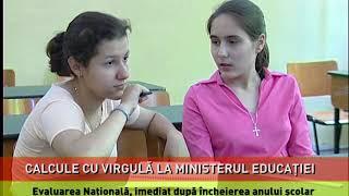 Calcule Cu Virgulă La Ministerul Educaţiei