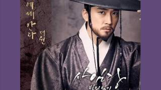 THE ONE - Going To You [HAN+ROM+ENG] (OST Saimdang, Lights Diary) | koreanlovers