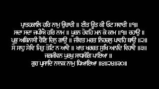 Sada Sada Japiye Har Naam - Puratan Hazoori   - YouTube
