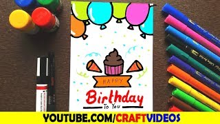 HOW TO DRAW A BIRTHDAY CARD FOR GRANDMA