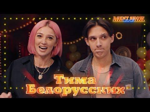 Настя Ивлеева