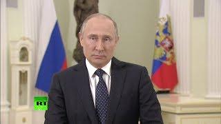 Владимир Путин обратился к россиянам перед выборами