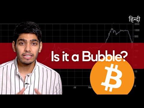 Bitcoin uk brokeriai
