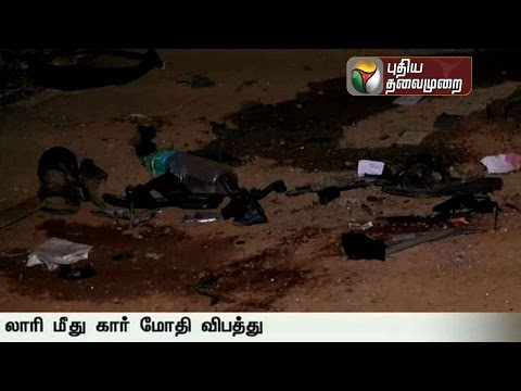 Three-killed-and-two-grievously-injured-in-car-accident-near-Kanchipuram