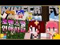 샌박최고미녀 플레르!? | 마인크래프트 애니메이션 | 로맨스쿨:연애학교 [최케빈]