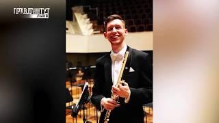 Львівський органний зал запрошує на «Jazz in classics»