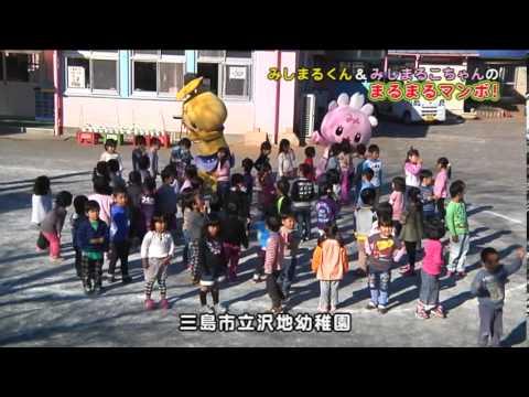 Asahigaoka Kindergarten