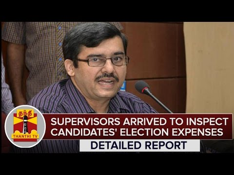 TN-Elections-2016--Election-Supervisor-Arrived-To-Inspect-Candidates-Election-Expenses
