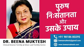Male childlessness and its remedies. Dr. Beena muktesh