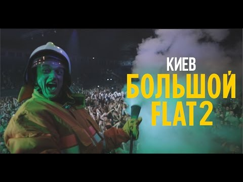 Концерт Макс Корж в Луганске - 12