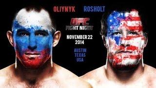 Смотреть онлайн Бой Алексея Олейника против Джерада Рошолта