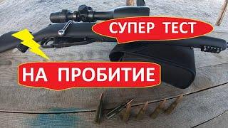Тест снайперской винтовки Мосина на пробитие | Мосинка против бронеканистры AR-песок