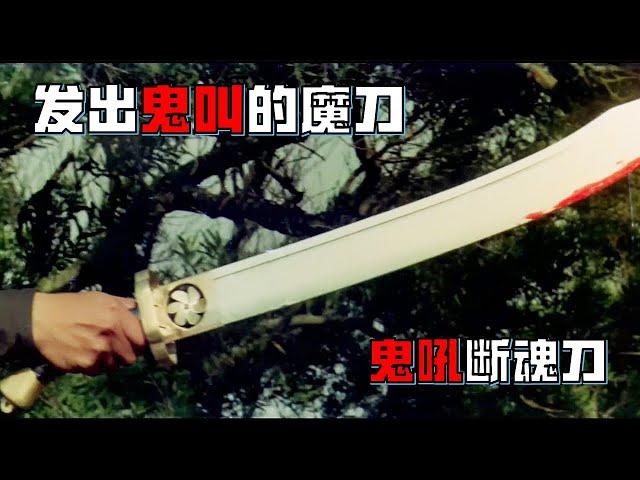 Video Uitspraak van 重 in Chinees