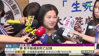 遭蜂螫心臟停50天 台大醫院成功換心   華視新聞 20190712