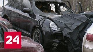 Убийца на чёрном Porsche гнал под 150 километров в час