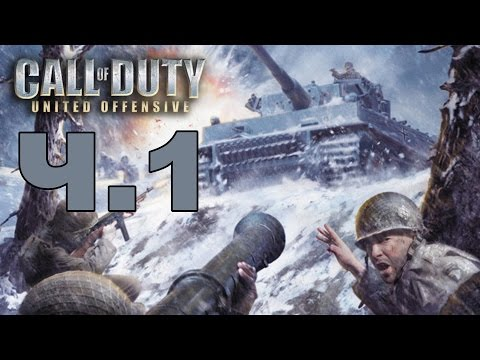 Call of Duty: United Offensive - Ностальгическое прохождение - Ч.1