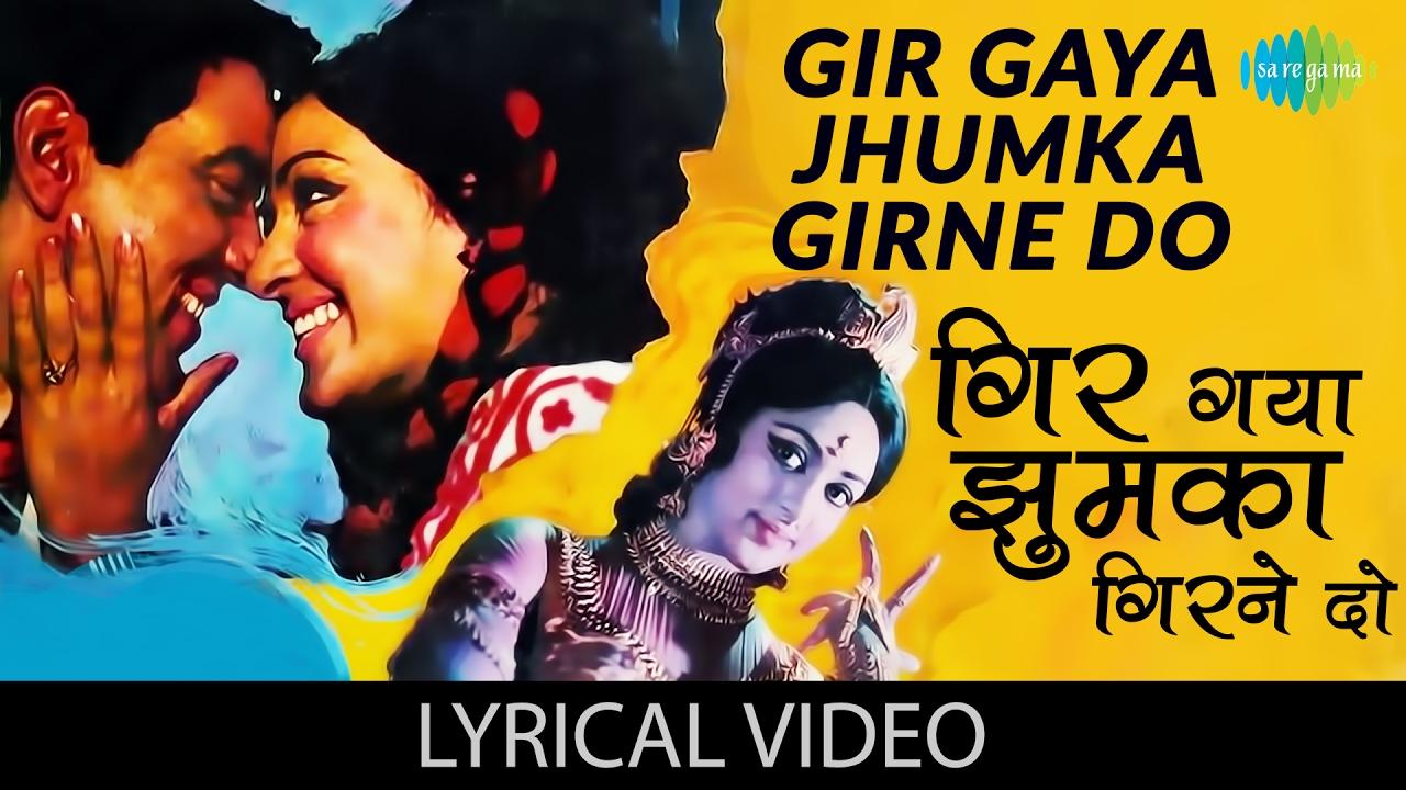 Gir Gaya Jhumka Girne Do| Lata Mangeshkar & Kishore Kumar Lyrics
