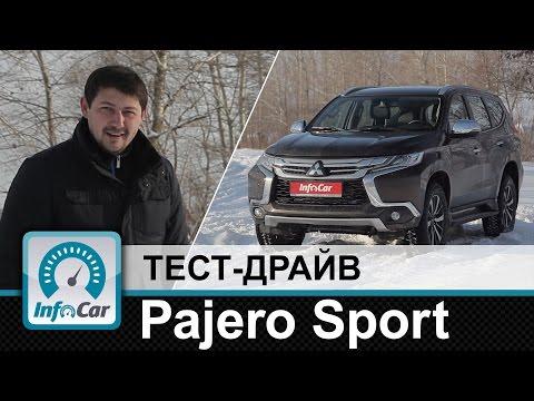 Mitsubishi Pajero Sport Внедорожник класса J - тест-драйв 4