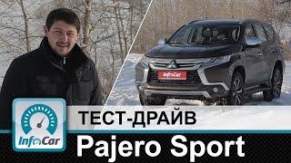 Pajero Sport - тест-драйв Mitsubishi от InfoCar.ua (Мицубиши Паджеро Спорт)