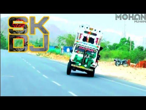 Download New Sk Dj Sound Video 3GP Mp4 FLV HD Mp3 Download