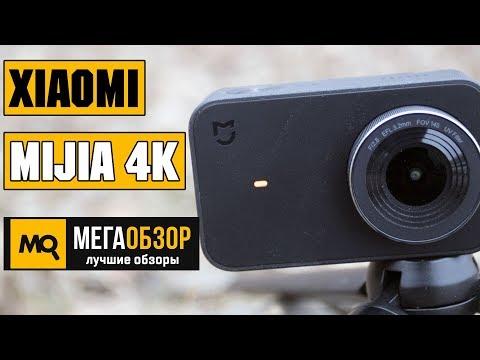 Экшн видеокамера Xiaomi MiJia 4K Action Camera черный - Видео