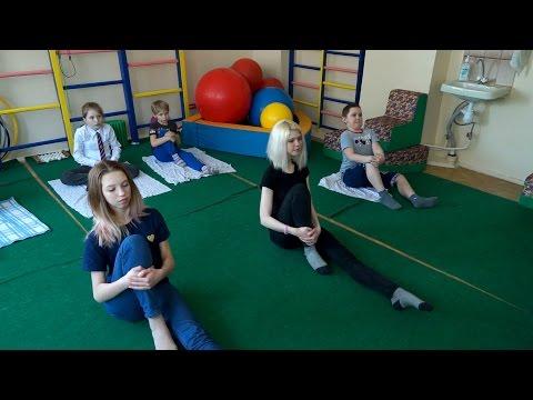 Корректирующие упражнения сколиоза