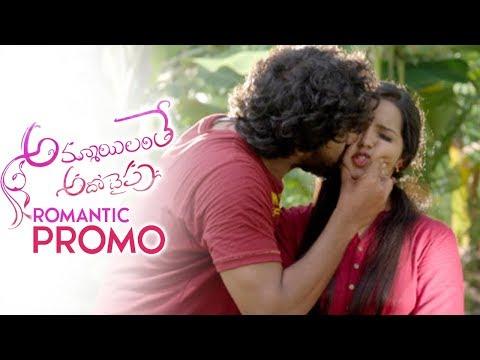Ammailu Anthe Ado Type Movie Romantic Promos   Gopi Varma   Malavika Menon   TFPC