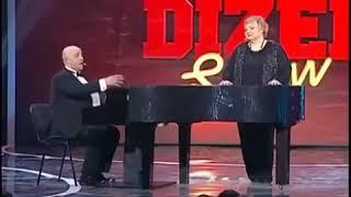 DIZEL Show ДУЖЕ СМІШНА ПІСНЯ😂