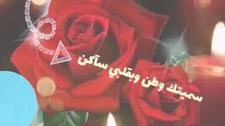 تحميل اغاني خالد الشيخ أنت وياي وأني وياك MP3