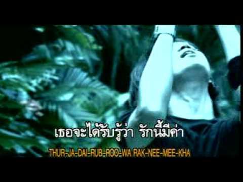 Bodyslam - Lang fon