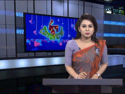 09 pm News || রাত ৯টার সংবাদ || 02 Auguest 2020 || ETV News