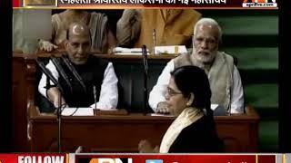 Snehlata Shrivastava is first woman Secretary General of Lok Sabha