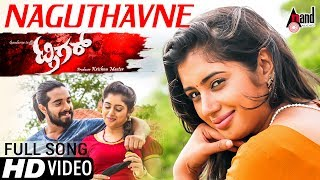 Trigger | Naguthavne | New Kannada HD Video Song 2017 | Chethan Gandharva | Jivitha | Chandru Obaiah