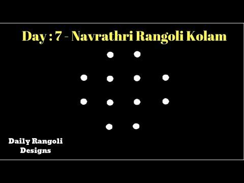 Navrathri Rangoli Designs Day-7 |Simple Easy Deepam Padi Kolam kolangal Muggulu 4X2X2 Dots #1278