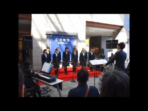 Otsuna Junior High School