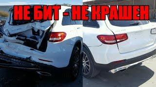 Флагманский Mercedes S550 гибрид, Mercedes GLC для друга с незначительными царапинами [кот в мешке]