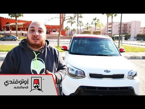 تجربة قيادة كيا سول - Kia Soul Review