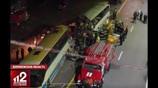 Столкновение автобусов унесло пять жизней!